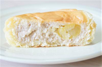 八天堂・まるごとマロンの入ったくりーむパン