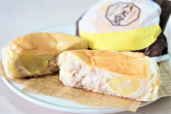 ママのご褒美タイムはワンコインスイーツで 〜八天堂・まるごとマロンの入ったくりーむパン〜