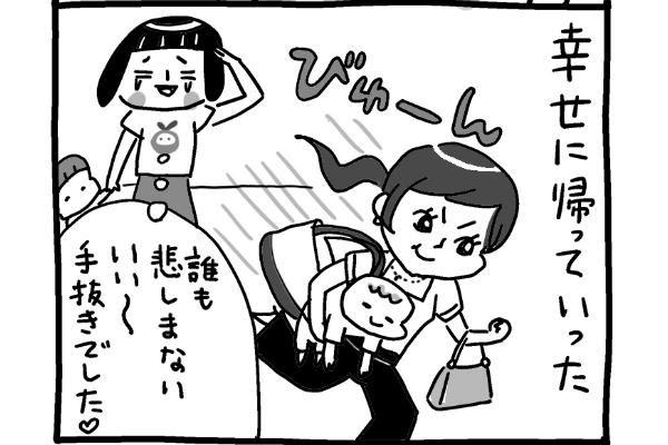 【育児マンガ】華麗なる手抜き/『トコちゃんとてるてる母さん』第52回
