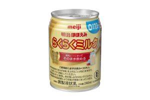 国内初『国産液体ミルク』、海外製品との違いや使い方の注意点は?