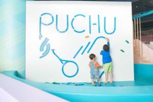 宇宙をイメージした空間で思いっきり遊べる♪キッズテーマパーク『PuChu! (プチュウ) 』が楽しい!