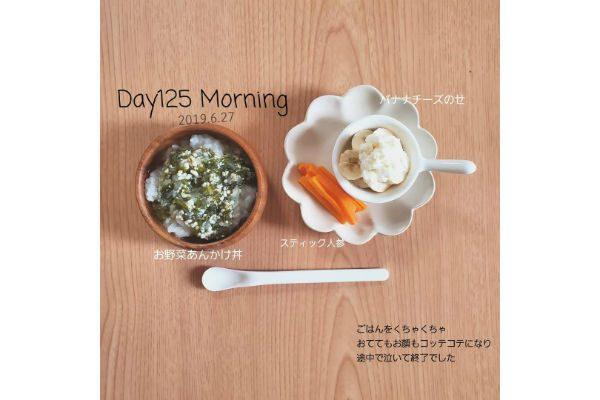 みんなのInstagram投稿紹介【#ママプ離乳食vol.11】