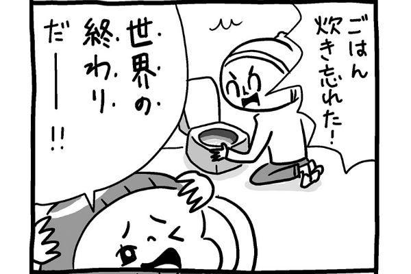 【育児マンガ】トコちゃん語/『トコちゃんとてるてる母さん』第81回