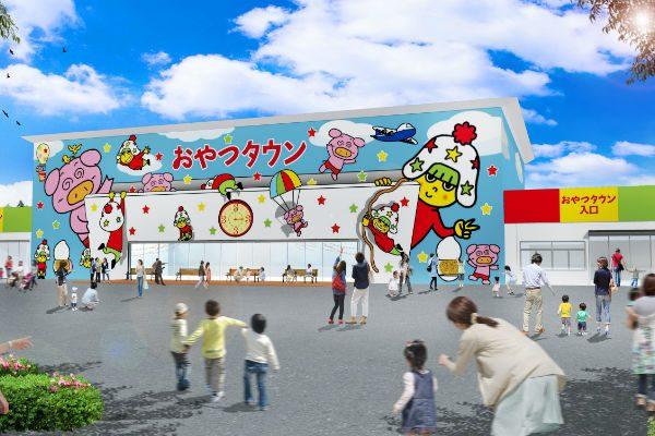 ベビースター工場一体型の巨大テーマパーク!『おやつタウン』~おすすめ食のテーマパークvol.6~